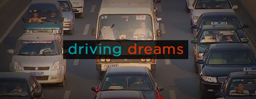 Driving Dreams